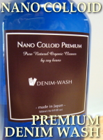NANO COLLOID