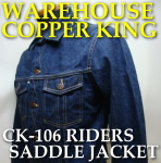 WAREHOUSE COPPER KING