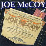 SUNSURF JOE McCOY